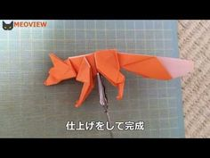 How to make a origami fox - Origami Tutorial - YouTube