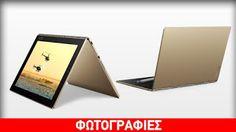 PcPOwersTechnology: Lenovo Yoga Book: Θα κυκλοφορήσει και με Chrome OS...