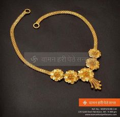 Explore the trendy collection of gold necklace set at Waman Hari Pethe Sons. Jewelry Design Earrings, Gold Earrings Designs, Necklace Designs, Jewelry Sets, Gold Necklace Simple, Gold Jewelry Simple, Gold Necklaces, Gold Bangles Design, Gold Jewellery Design
