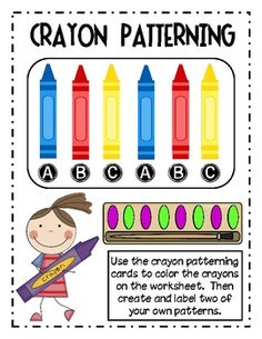 Students will use the colorful crayon cards to extend each pattern on their worksheet.  Cards include AB, AAB, ABB, ABC patterns....