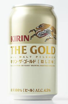 Kirin Beer - Art and design inspiration from around the world - CreativeRoots