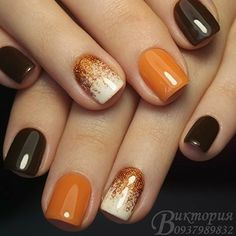 Trendy Manicure Ideas In Fall Nail Colors;Orange Nails; - # Trendy Manicure Ideas In Fall Nail Colors;Orange Nails; Light Colored Nails, Light Nails, Fall Nail Art Designs, Acrylic Nail Designs, Acrylic Nails, Matte Nails, Gradient Nails, Holographic Nails, Orange Nail Designs
