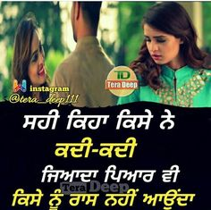 Sad Punjabi Couple Images With Quotes Reviewwalls Co