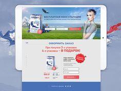 Pharmaceuticals landing page by Alexey Starodumov