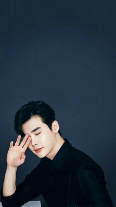sleeping not now Lee Jong Suk Wallpaper Iphone, Lee Jong Suk Cute Wallpaper, Lee Min Ho, Ji Chang Wook, Lee Dong Wook, Up10tion Wooshin, Kang Chul, Song Joong, Park Seo Joon