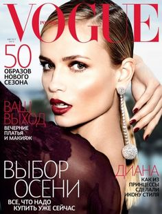 M / The always stunning Natasha Poly returns to the cover of Russian Vogue, fronting August 2012 edition