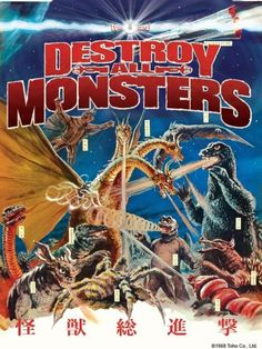 """thetokusatsunetwork: """"Destroy All Monsters Now Available For Streaming on Crunchyroll Following after the growing Ultra Series library, Crunchyroll is now hosting the 1968 Godzilla film, Destroy All..."""