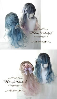 Kawaii Hairstyles, Pretty Hairstyles, Wig Hairstyles, Manga Hair, Anime Hair, Kawaii Wigs, Lolita Hair, Cosplay Hair, Fantasy Hair