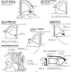 (For Aero Modelers) Messerschmitt Bf 109 G details (in english and japanese) 6