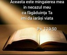 Bible Verses, Spirituality, Forget, Scripture Verses, Spiritual, Bible Scriptures, Scriptures