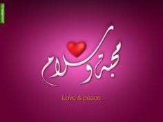 Love and peace Arabic Calligraphy by nihadnadam
