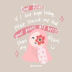 Quran Quotes Love, Quran Quotes Inspirational, Beautiful Islamic Quotes, Cute Quotes, Wisdom Quotes, Motivational Quotes, Qoutes, Quran Wallpaper, Islamic Quotes Wallpaper