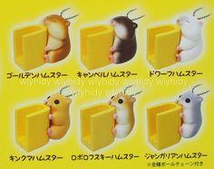 Hamster Mini Desk Top Figure Keychain 6pcs - SK Japan Gashapon   eBay