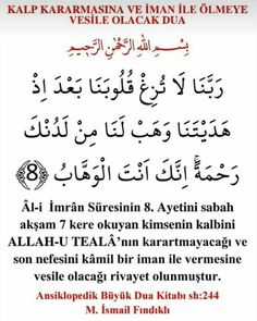 Prayer For The Day, Beautiful Islamic Quotes, Holy Quran, Vocabulary, Allah, Prayers, Doa Islam, Islam Quran, Instagram