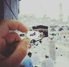 Jumma Mubarak Dp, Images Jumma Mubarak, Masjid Haram, Mecca Wallpaper, Mekkah, Pics For Dp, Islam Muslim, Instagram Bio, Madina