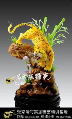 Cool Food Art - Blown sugar Tiger by Chinese sugar artist Zhang Jiaqing Edible Art, Edible Food, Blown Sugar Art, Beautiful Cakes, Amazing Cakes, Pulled Sugar Art, Tiger Cake, Sugar Love, Jungle Cake