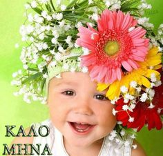 girl with a wreath of flowers, gerbera in her hair child Beautiful Children, Beautiful Babies, Beautiful Flowers, Simply Beautiful, Cute Kids, Cute Babies, Baby Kids, Chubby Babies, Lil Baby