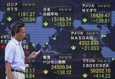 Mercados da Ásia fecham com ganhos empresas da China - http://po.st/mYwvIl  #Bolsa-de-Valores - #Ásia, #China, #Tecnologia