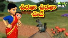 Kids Video Songs, Kids Videos, Kids Nursery Rhymes, Rhymes For Kids, Baby Songs, Moral Stories, Stories For Kids, Telugu, Fairy Tales