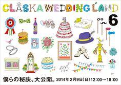 20140209_weddingland6.gif