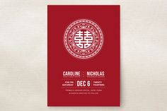 $2.34 Double Happiness Seal Wedding Invitations by guess... | Minted