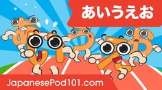 Japanese Children's Song - 童謡 - Learn ALL Hiragana with Aiueo song - あいう...