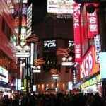 The prodigious behemoth capital of Tokyo offers unparalleled entertainment, recreational, shopping, scenic excursions in generally all quarters which guarantee luxury you could ever imagine.