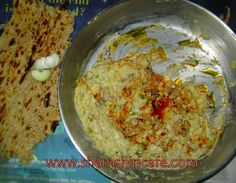 Welcome to Shamshiri cafe: بورانی بادمجان, پنیر خامه ای و گردو