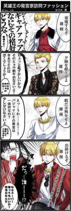 ヒキワリ (@kns_1220) さんの漫画 | 22作目 | ツイコミ(仮)