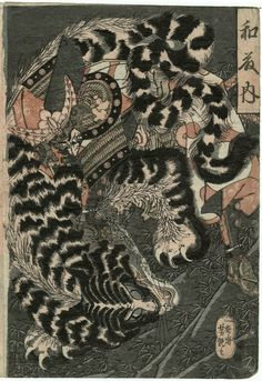 Utagawa Yoshitsuya 1822-1866.