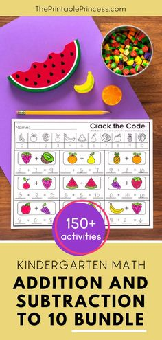 This addition and subtraction bundle is the perfect complement to your kindergarten math curriculum.  The low-prep variety of games, activity mats, and worksheets included are great for morning work, homework, extra practice, math centers, or distance learning.