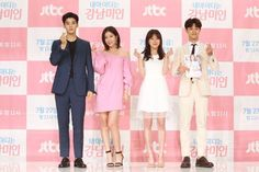 My ID is Gangnam Beauty (내 아이디는 강남미인) Korean - Drama - Picture Korean Drama Eng Sub, Watch Korean Drama, Asian Actors, Korean Actresses, Korean Actors, Korean Dramas, Kwak Dong Yeon, Eunwoo Astro, Cha Eun Woo Astro