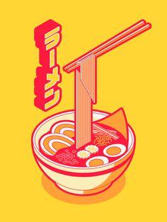 Japanese Ramen Isometric Minimal - Solid Yellow Framed Art Print by vectordreams - Vector Black - MEDIUM Illustration Photo, Japon Illustration, Graphic Design Illustration, Graphic Design Posters, Graphic Design Inspiration, Graphic Art, Design Typography, Japanese Poster, Japanese Art