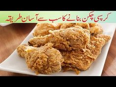 KFC Style Fried Chicken Recipe | How To Make Crispy Spicy Fried Chicken/ Kfc Chicken Recipe Homemade - YouTube