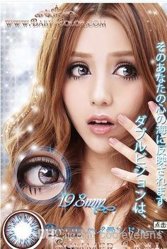 Find the qualified new!!!free shipping_k baby color&summer doll contact lenses lens color contact 7 colors eye big beauty colored contact lenses non prescription contact lense case contact lenses astigmatism by cooleyelens from the Chinese online seller DHgate.com with fast delivery.