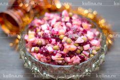 Салат с селедкой и яблоками - рецепт с фото