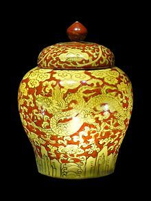 Ming covered red jar w/dragon & sea design from the Jiajing reign. this was the first Chinese porcelain to exceed $1mil back in 1982