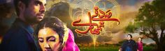 Sadqay Tumhare Hum Tv Episode 1 | October 10, 2014 http://www.tv-dramas.com/pakistani-tv-dramas/watch/sadqay-tumhare/episode/1