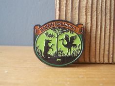 Soviet Pin Fox and Bird / Soviet Badge / Vintage by EUvintage