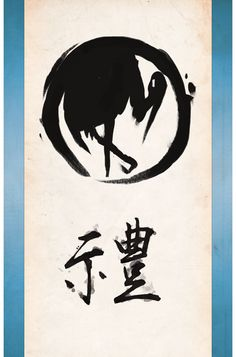 Crane Clan wall scroll