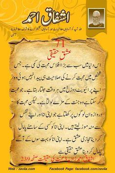 Falsafa E Mohabbat Pdf