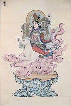 Aichi Prefecture, Found on Web, No reference provided Japanese Culture, Japanese Art, Hina Matsuri, World Mythology, Fox Spirit, Amaterasu, Buddhist Art, Deities, Buddhism