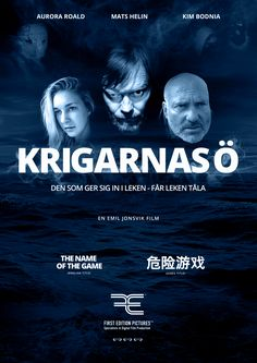 KRIGARNAS Ö // The Name of the Game – movie poster