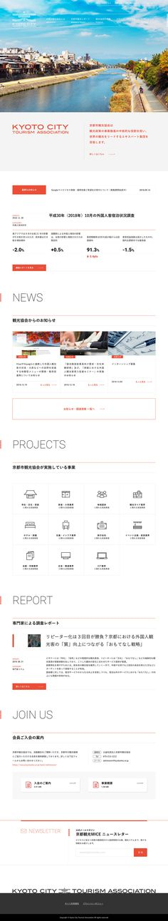 Ui Design, Kyoto, It Works, Japan, Website, Projects, Log Projects, Okinawa Japan, Nailed It