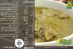 Achari Hara Masala Gosht- SA