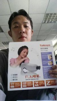 TOKUYO FUN睛鬆眼部按摩器 TS-171AA【紫羅蘭】,得標價格202元,最後贏家oddo6688:雖然點數用很多虧本~但是總算標到了~~謝謝快標網