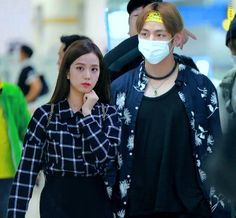 Kpop Couples, Cute Couples, Heinz Baby, Blackpink And Bts, Ulzzang Couple, Ji Soo, Forever, Blackpink Jisoo, Taekook