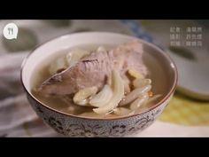 立夏養陰清熱 太子參百合麥冬啱晒! - YouTube Make It Yourself, Ethnic Recipes, Food, Youtube, Essen, Meals, Yemek, Youtubers, Eten