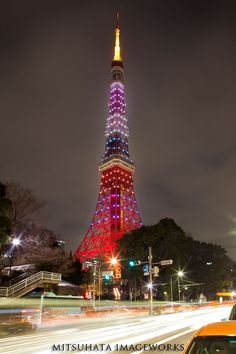 Tokyo Tower lights up in ARASHI color