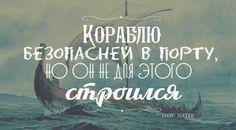 Любимое_выражение:_мотивирующее_и_жизнеутверждающее